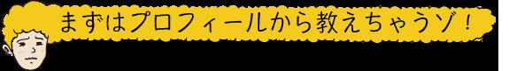 daisuke-miura-wife-01