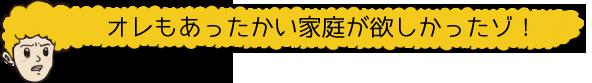 daisuke-miura-wife-03