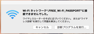 komedacoffee-mac-pc-wifi-connection-03