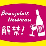 beaujolais-nouveau-popularity-the-reason-top