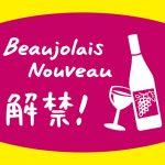 beaujolais-nouveau-popularity-the-reason-top