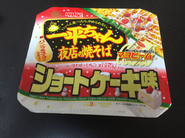 myojo-ippei-short-cake-taste-01