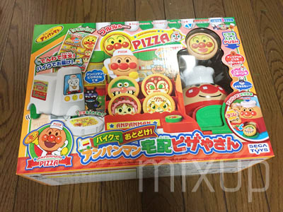 bike-anpanman-pizza-christmas-gift-02