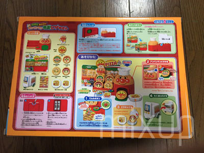 bike-anpanman-pizza-christmas-gift-03