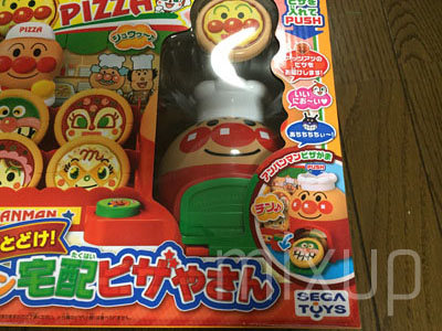 bike-anpanman-pizza-christmas-gift-05