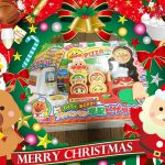 bike-anpanman-pizza-christmas-gift-top