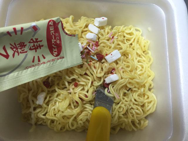 myojo-ippei-short-cake-taste-07