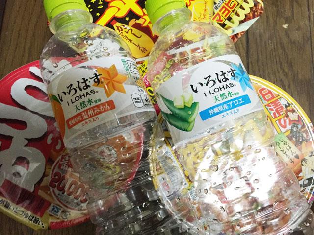 irohasu-pear-calorie-01