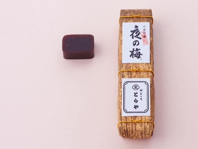 toraya-kettle-price-type-01