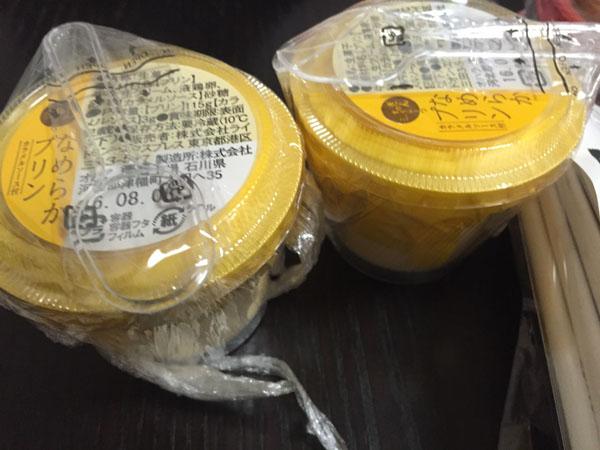 sushijoutou06