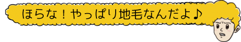 daisuke-miura-regent-03
