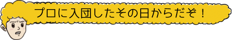 daisuke-miura-regent-04