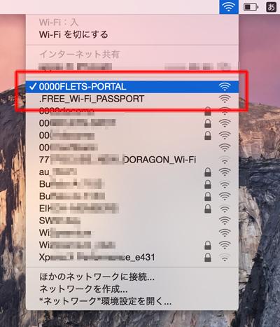 komedacoffee-mac-pc-wifi-connection-04