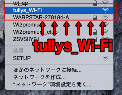 tullyscoffee-mac-iphone-wifi-connection-03