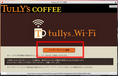 tullyscoffee-mac-iphone-wifi-connection-04