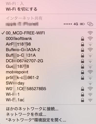 mcdonalds-mac-pc-wifi-connection-01